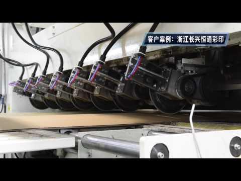 Repeat CORRUGATOR MACHINE --- JETS300-2500, J S  MACHINE by