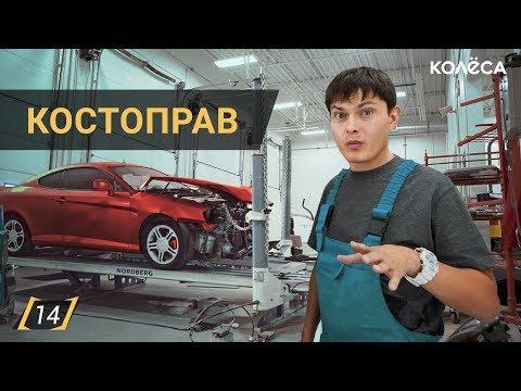 РЕМОНТ КУЗОВА / Сколько заработать костоправом? / ИДИ, ЗАРАБОТАЙ! на Kolesa.kz