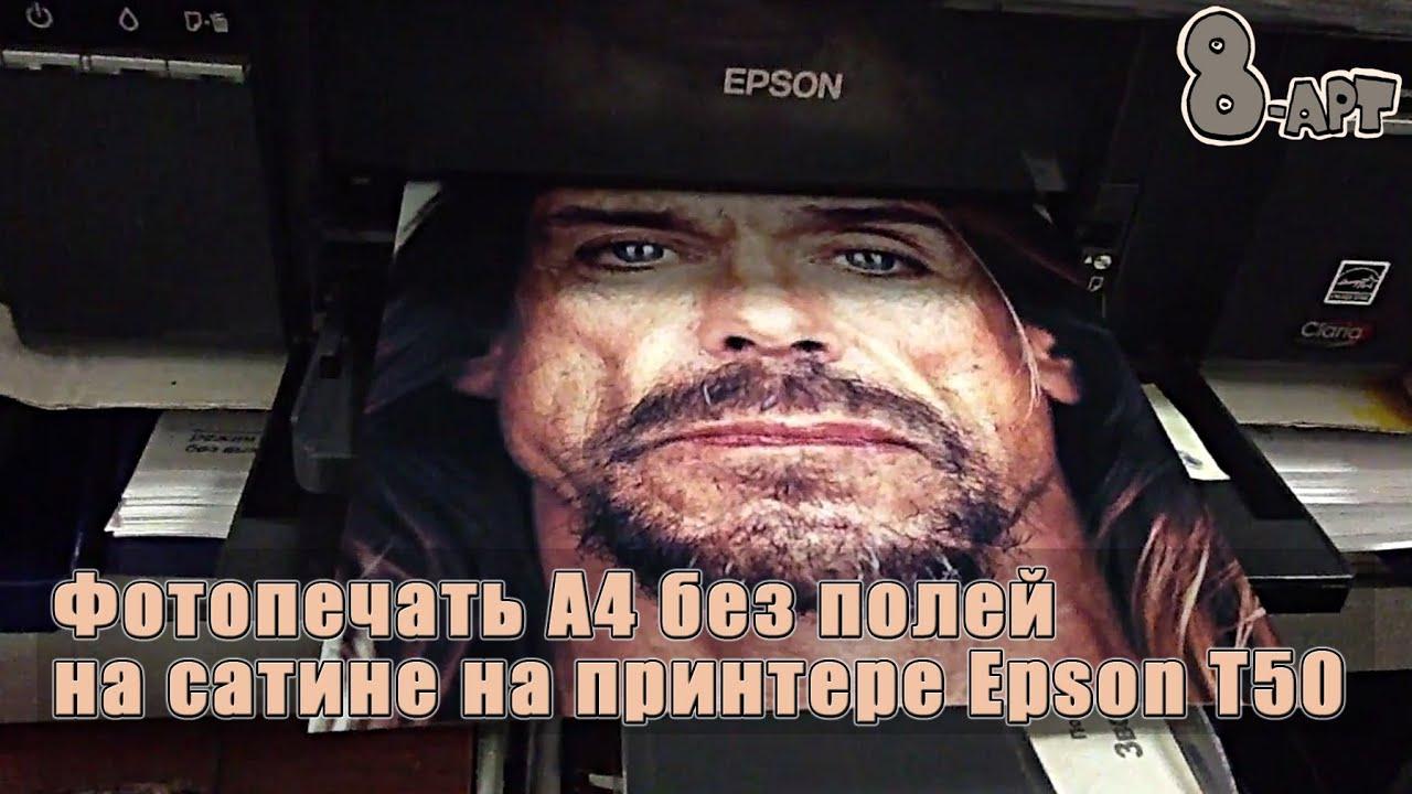 Печать фотографий онлайн – цена на печать фото в NetPrint - Саранск | 720x1280