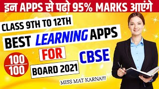 Best Learning Apps For class 10th |CBSE| Free Apps For Students | Best App for cbse students #2021 screenshot 2
