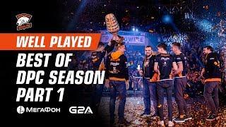 Лучшие моменты сезона Virtus.pro | Часть 1