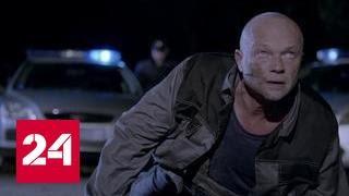 """""""Преступление"""": самая громкая премьера лета"""
