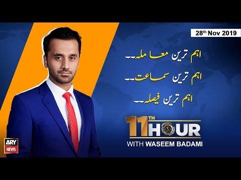 11th Hour - Thursday 28th November 2019