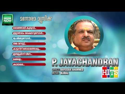P Jayachandran Hits Audio Jukebox