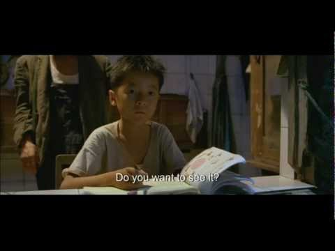 CJ7 (2008) - Theatrical Trailer