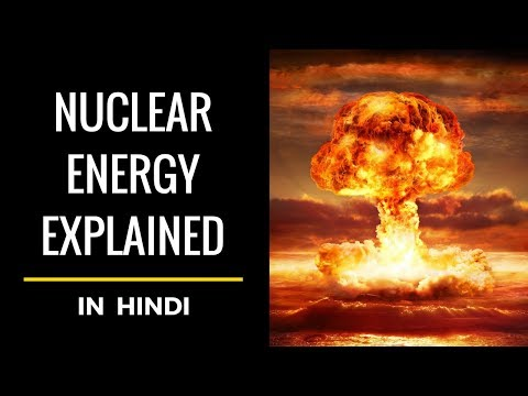 Nuclear Energy Explained in Hindi   How is Nuclear Power/Electricity Produced   The KehWa Explains