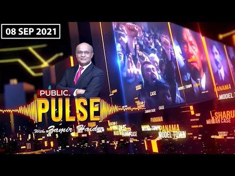 Public Pulse on Public News | Latest Pakistani Talk Show