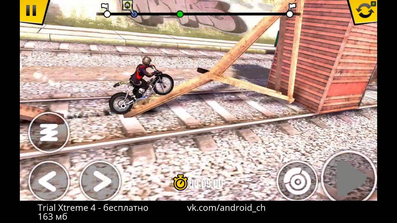 Гонки на мотоциклах на андроид скачать бесплатно