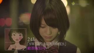 「SWEET MEMORIES」スペシャルMV 「福岡の奇跡」のあの人が出演!!本編...