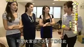 風水有關係2012-2013-(湯鎮瑋+劉