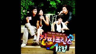 The 1st Shop of Coffee Prince OST #01 La La La, It