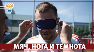 видео Чеканка