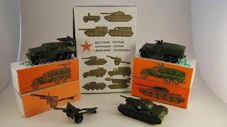 Металеві іграшки СРСР 1986 рік