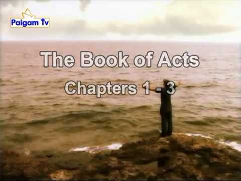 PAIGAM TV:  Punjabi Bible (The Book of Acts - chapters 1 to 3)
