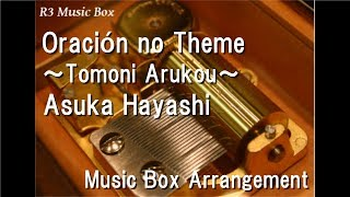 Oración no Theme ~Tomoni Arukou~/Asuka Hayashi [Music Box] (Pokémon the Movie 20: I Choose You!)