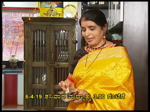 Yugadi Special Cookery Show on DD Chandana | 06-04-2019 at 3:00PM | Promo