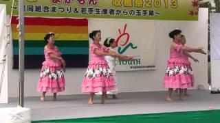 県民交流センター(JAの収穫祭2013)25.11.2.