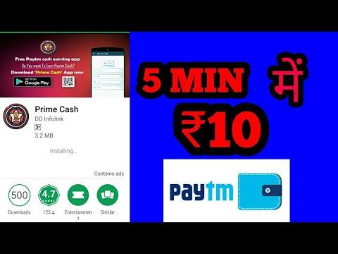 Prime cash app//unlimited earn money