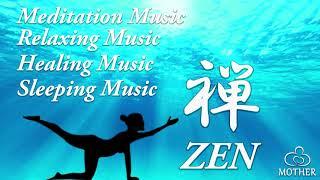 【Deep sea】 Meditation Music | Relaxing Music | Healing Music | Sleeping Music |
