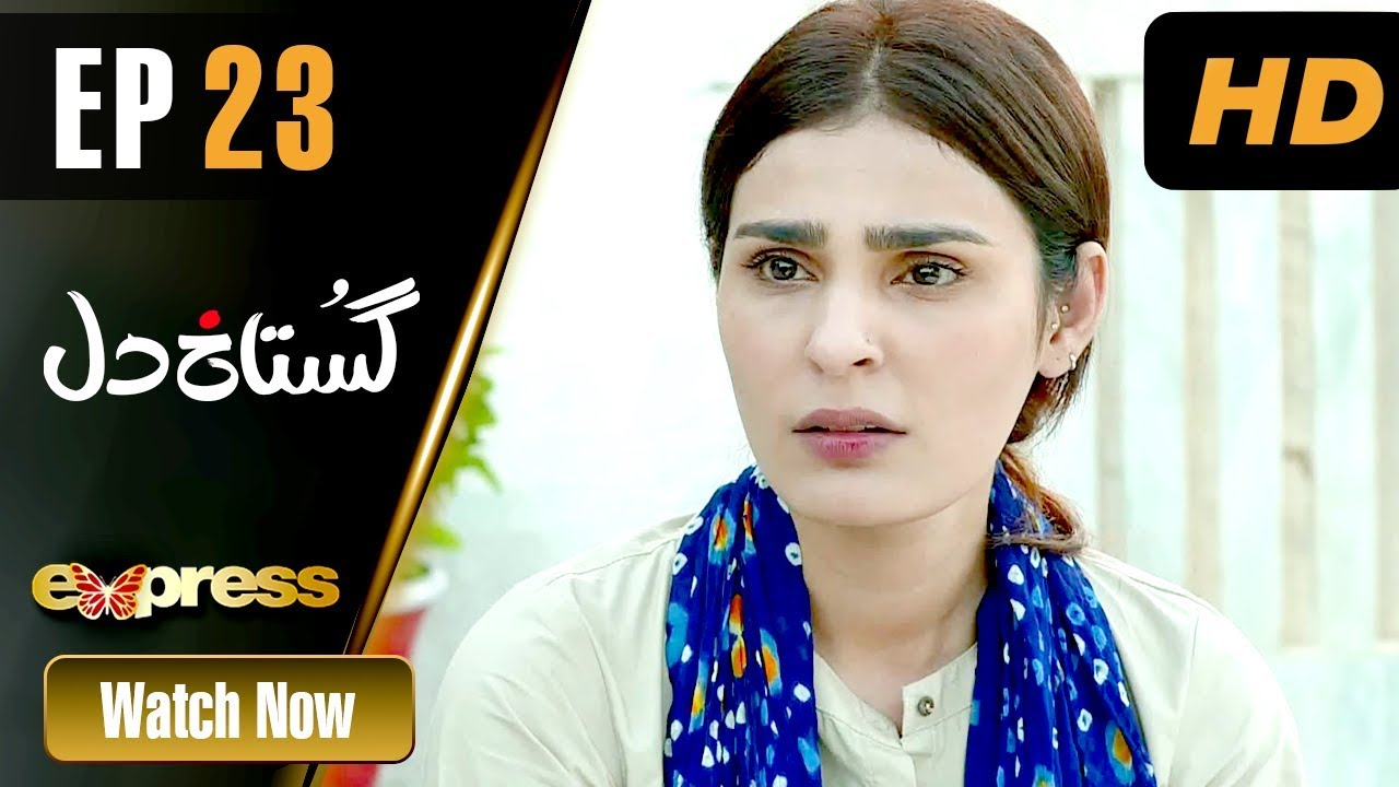 Gustakh Dil - Episode 23 Express TV Jun 7