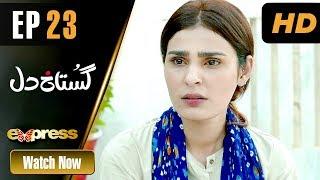 Pakistani Drama | Gustakh Dil - Episode 23 | Express TV Dramas | Arij Fatyma, Affan Waheed