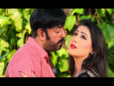 Shahid Khan, Warda Khan, Sitara Younas - Pashto HD film RAJJA Song Yara Tar Haghi Kali Ta Ma Raza thumbnail