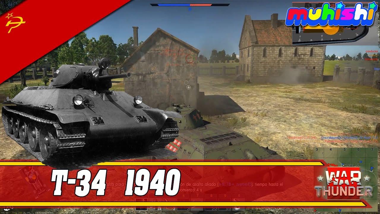 T-34 1940   #WAR THUNDER   ESPAÑOL GAMEPLAY ( Guia De Tanques ) - YouTube
