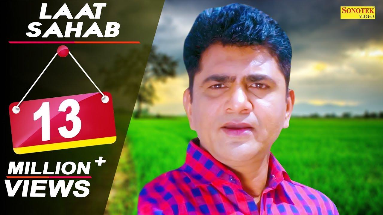 Download Laat Sahab | लाट साहब | Uttar Kumar Dhakad Chhora, Priyanshi Joshi | Hindi Full Movies | Sonotek