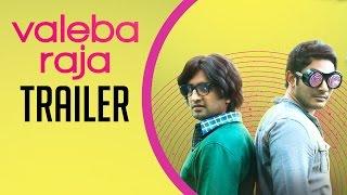 Valeba Raja Official Trailer | Santhanam | Sethu | Vishakha Singh