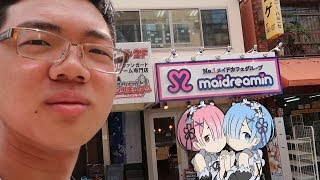 Gambar cover I Went to Maid Cafe メイドカフェ BUT...