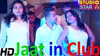 Jaat in Club | New Haryanvi Song | Pooja | SD-ATPK | Latest Haryanvi Songs 2016 | Dance Dhamaka
