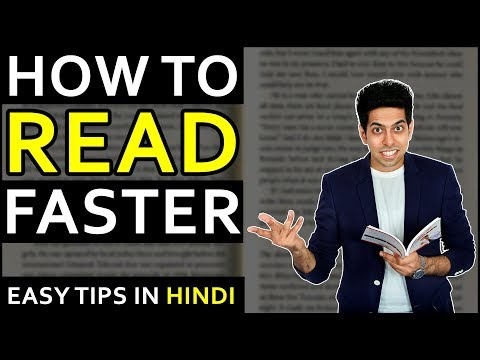 How to Read Faster? Speed Reading Techniques in Hindi
