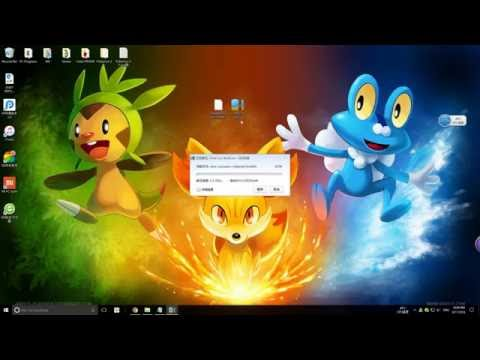 How to get Pokemon X / Y For Free [3DS Emulator + ROM ...
