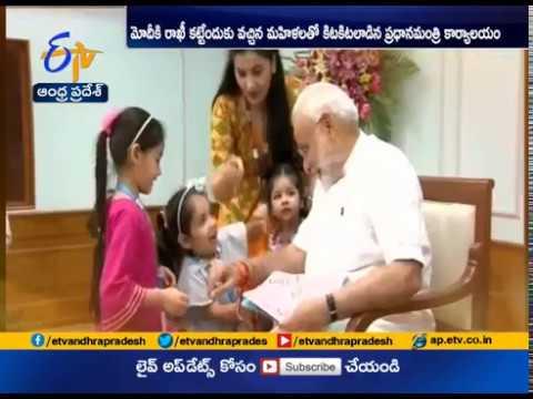Raksha Bandhan 2019 | Women, Children Tie Rakhi | to PM Modi | at PM Office