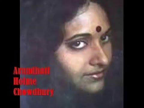 Mor Beena Othe Kon Sure Baji - Rabindrasangeet - Arundhati Holme Chowdhury