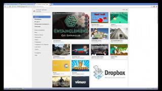 Настройка Google Chrome. Урок №2. Удаление рекламы Adblock(, 2013-04-17T11:18:53.000Z)