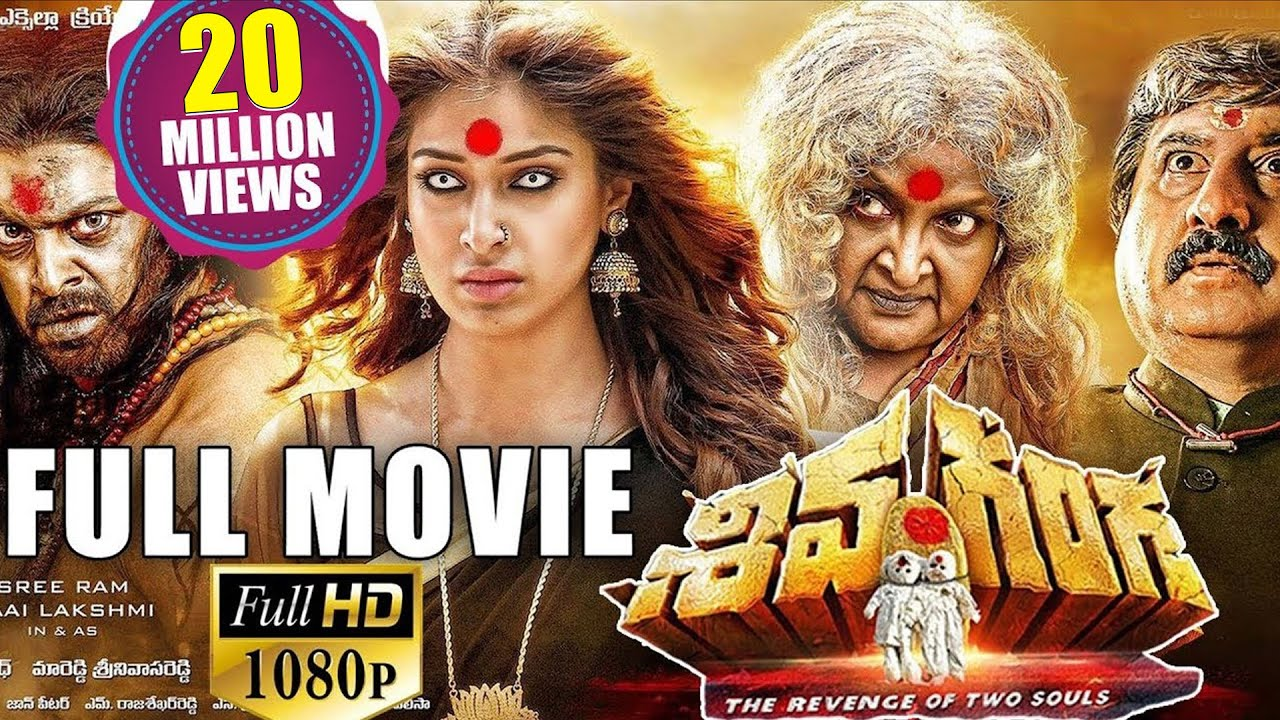 ganga movie video songs download telugu