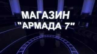 Купить качественные фирменные металлические двери Харьков доступные цены недорого(Купить качественные фирменные металлические двери Харьков доступные цены недорого 02466., 2015-02-19T15:10:44.000Z)