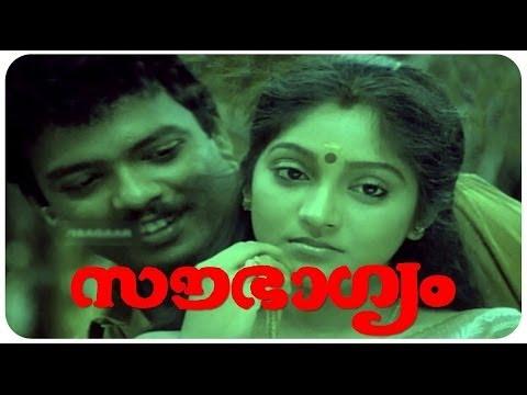Soubhagyam : Full Malayalam Movie | Sunitha | Jagadish | Sunitha | Jagadish | Jagathy Sreekumar