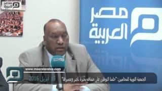 مصر العربية |  الجمعية النوبية للمحاميين: