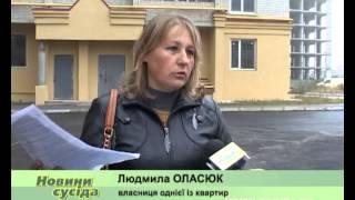 Власники квартир у довгобуді в Луцьку вийшли на мітинг(, 2013-10-18T12:50:51.000Z)