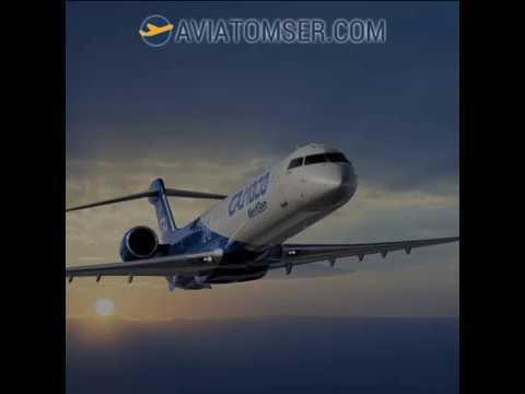 Ավիատոմսեր օնլայն - տոմսերի որոնում և գների համեմատում