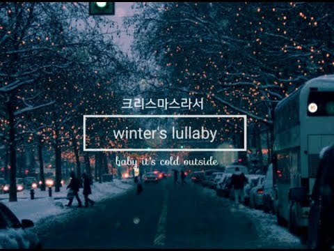 Have yourself a merry little christmas korean playlist