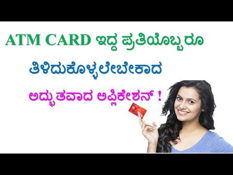 how-to-find-an-atm-with-cash-near-me-using-android-app-|-technical-jagattu