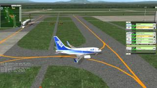 I am an Air Traffic Controller 3 - RJCC - New Chitose Airport