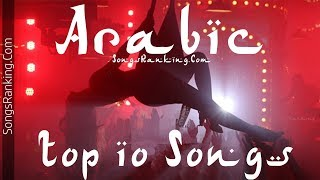 Arabic Top 10 Songs [15-30 April 2018] SongsRanking