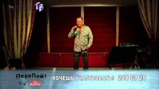 """""""ПереПой!"""". Андрей Юрин"""