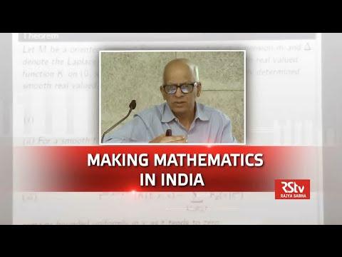 Discourse - Mathematics in India