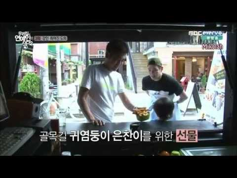 [Eng Sub] 140612 A Celebrity Living In My House Ep1