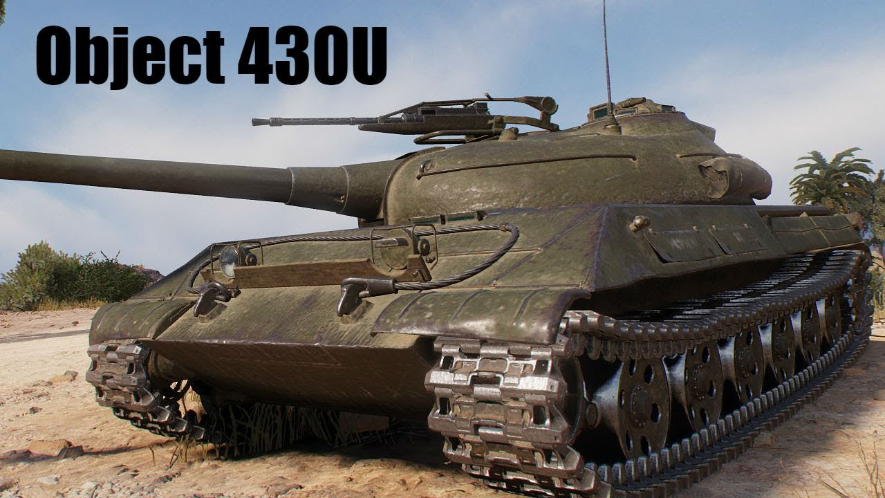 Pokaż co potrafisz !!! #1098 – Object 430U +10000 DMG